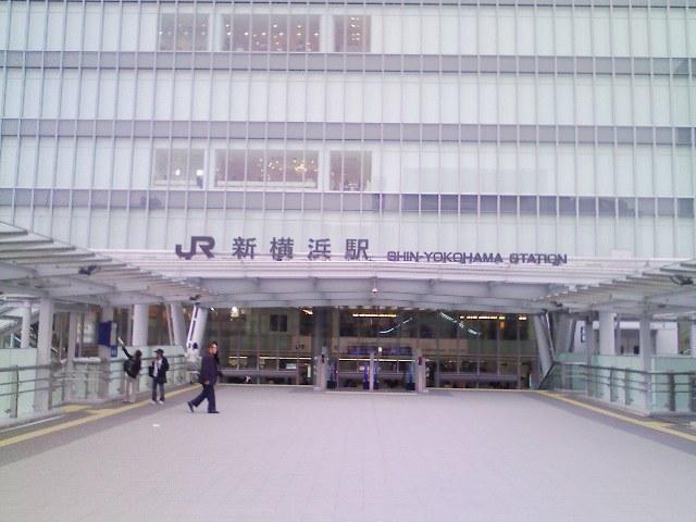 新横浜駅ビルオープン